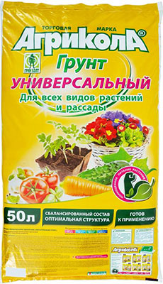 Грунт Агрикола универсальный  50 л  58-084