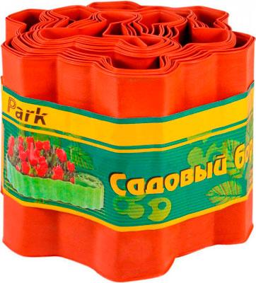 Садовый бордюр Park 256009 красный светильник садовый автомобиль красный 31 5х16х14см