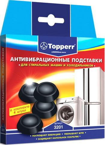 Подставки Topperr 3201 topperr 1306 ir5