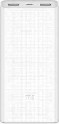 Внешний аккумулятор Xiaomi Mi Power Bank 2C PLM06ZM White VXN4220GL внешний аккумулятор xiaomi mi 2с plm06zm белый