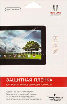 Защитная плёнка Red Line 8 дюймов универсальная
