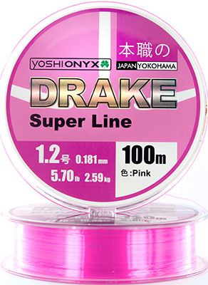 Леска Yoshi Onyx DRAKE SUPERLINE 100 M 0.203 mm Pink 89464 катушка yoshi onyx zondo 3000