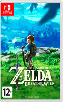Игра для приставки Nintendo Switch: The Legend of Zelda: Breath the Wild. (n)