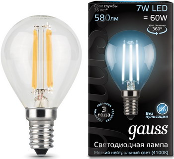 цена Лампа GAUSS LED Filament Шар E14 7W 580lm 4100K 105801207 онлайн в 2017 году