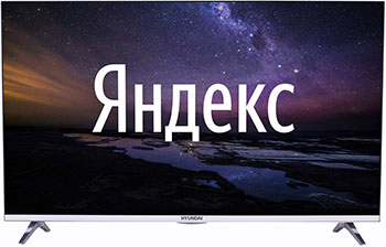 Фото - 4K (UHD) телевизор Hyundai 43'' H-LED43EU1312 Smart Яндекс Frameless черный led телевизор hyundai h led43eu1312