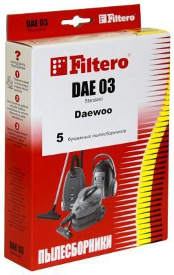 Набор пылесборников Filtero DAE 03 (5) Standard пылесборники filtero dae 03 standard двухслойные 5шт