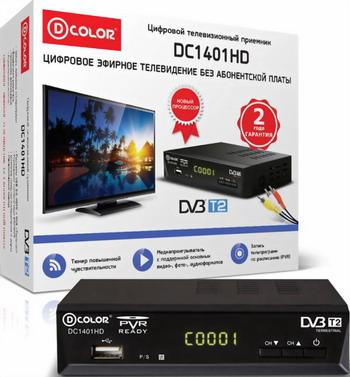 Цифровой телевизионный ресивер D-Color DC 1401 HD цифровой телевизионный ресивер oriel 415 d