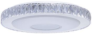 Люстра потолочная DeMarkt Фризанте 687010701 60*0 5W LED 220 V люстра потолочная demarkt галатея 452015104 48 0 5w led 220 v