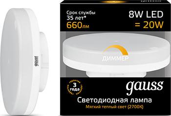 Фото - Лампа GAUSS LED GX 53 8W 660 lm 3000 K диммируемая 108408108-D лампа настольная zed led 1x6 7w 359 lm 230v 3000 k