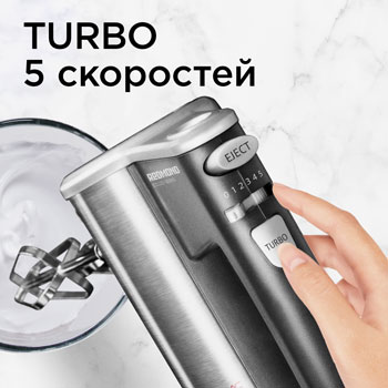 Миксер Redmond RHM-M 2104 Серый/металл цена и фото