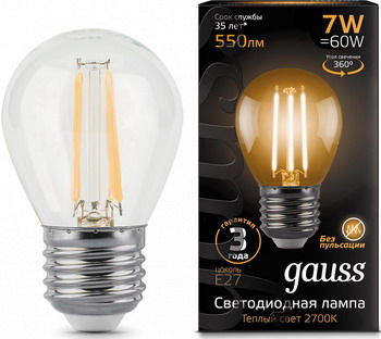 Лампа GAUSS LED Filament Шар E27 7W 550lm 2700K 105802107 цена