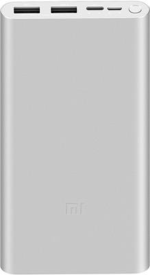 Внешний аккумулятор Xiaomi Mi Power Bank 3 18W Fast Charge PLM13ZM Silver 10000mAh (VXN4273GL) аккумулятор xiaomi mi power bank 3 10000mah silver