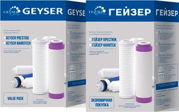 Сменный модуль для систем фильтрации воды Гейзер N1 50089