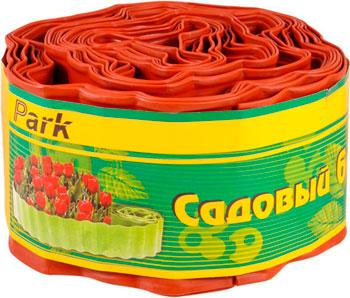 Садовый бордюр Park 256007 красный светильник садовый автомобиль красный 31 5х16х14см