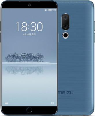 Смартфон Meizu 15 4/64Gb синий meizu 15 64gb blue