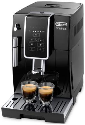 Кофемашина автоматическая DeLonghi ECAM 350.15.B цена