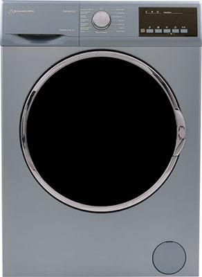 Стиральная машина Schaub Lorenz SLW MC 5131 цена