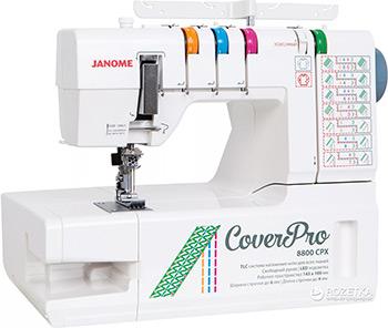 Распошивальная машина Janome CoverPro 8800CPX