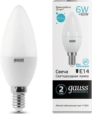 Лампа GAUSS LED Elementary Свеча 6W E14 450lm 4100K 1/10/100 лампа gauss led elementary свеча на ветру 8w e14 540lm 4100k 34128 упаковка 10шт