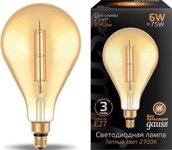Лампа GAUSS LED Vintage Filament Straight PS160 6W E27 160*290mm Amber 890lm 2700K