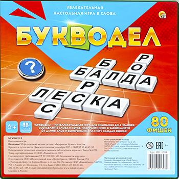 Фото - Букводел Рыжий кот игры в слова 80 фишек ИН-1798 рыжий кот мозаика круглая 110 фишек м 5656