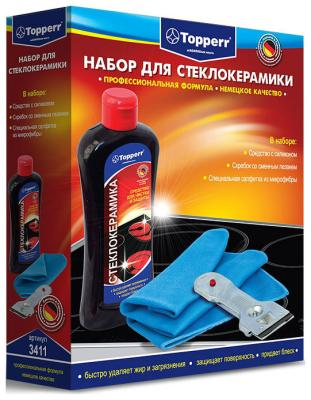 Набор для ухода за стеклокерамическими поверхностями Topperr 3411 аксессуар набор для ухода за кухонными плитами topperr 3415