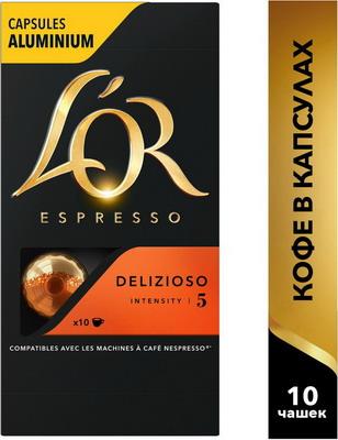 Кофе капсульный L'OR Espresso Delizioso
