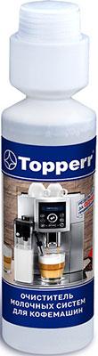 Фото - Моющее средство для молочных систем кофемашин Topperr 3041 250 мл средство topperr для очистки от накипи кофемашин 3006