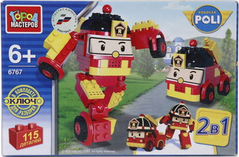 Конструктор Город мастеров Пожарная машина-робот 2 в 1 115 деталей конструктор металлический пожарная машина 239 детали