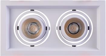 Светильник встроенный DeMarkt Круз 637016202 14*1W LED 220 V