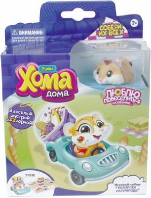 Набор игровой 1 Toy ''Хома Дома'' ''Хомячим на природе'' Т12495 игровой набор 1toy хома дома хома хомбургер