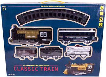 Железная дорога Yako  1699035