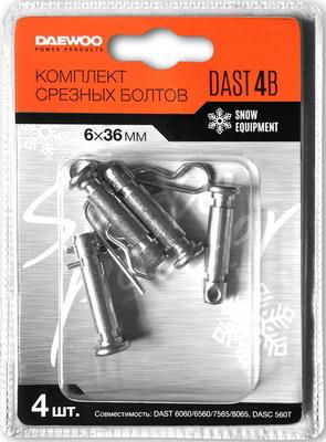 Фото - Болты срезные Daewoo Power Products DAST 4B проводной и dect телефон foreign products vtech ds6671 3