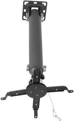 Кронштейн потолочный Kromax PROJECTOR-100 grey 100% new original bare projector lamp for lc4331 lc4431 lc4341 lc4441 lc444127 lc444527 lc4345 lc4445 lc4731 lc4745 lc4746