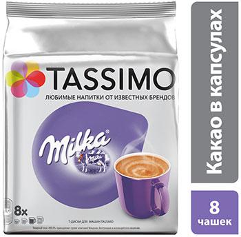 Какао в капсулах Tassimo, Милка 240г, Россия  - купить со скидкой