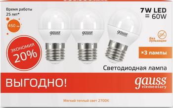 Лампа GAUSS LED Elementary Globe 7W E 27 2700 K (комплект 3шт) 53217 T лампа gauss led elementary globe 6w e 27 2700 k 53216