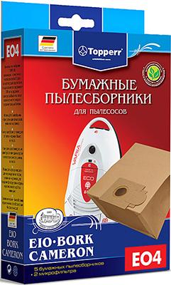 Набор пылесборников Topperr 1013 EO 4