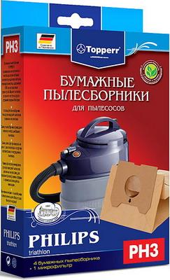 Набор пылесборники + фильтры Topperr PH 3
