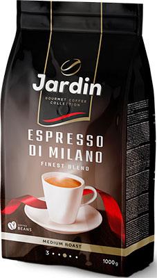 купить Кофе зерновой Jardin Espresso di Milano 1кг дешево