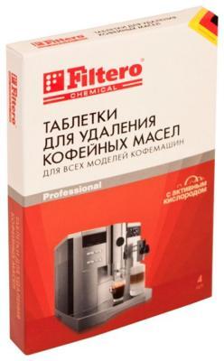 Таблетки Filtero д/удаления коф.масел 4шт Арт.613 цитрамон п 10 таблетки медисорб