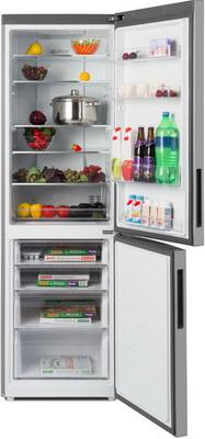 все цены на Двухкамерный холодильник Haier C2F 536 CMSG онлайн