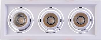 Светильник встроенный DeMarkt Круз 637016303 21*1W LED 220 V