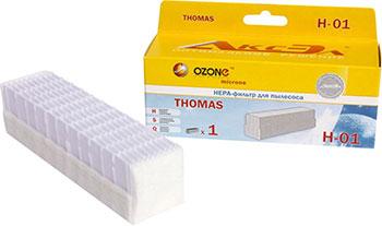 HEPA-фильтр Ozone H-01 целлюлозный для пылесоса ozone h 15 нера фильтр для пылесоса lg