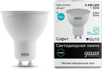 Лампа GAUSS LED Elementary MR16 GU10 5.5W 450lm 4100К 1/10/100 13626 лампочка gauss elementary gu10 mr16 9w 660lm 4100k 13629