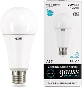 Лампа GAUSS LED Elementary A67 25W E27 2100lm 4100K 1/10/50 73225