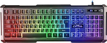 Проводная игровая клавиатура Defender Chimera GK-280DL RU RGB подсветка 9 режимов (45280) cougar attack x3 rgb brown switch игровая клавиатура
