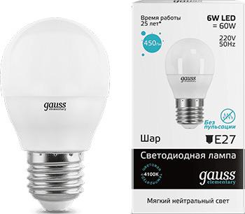 Лампа GAUSS LED Elementary Шар 6W E27 450lm 4100K 53226  упаковка 10шт