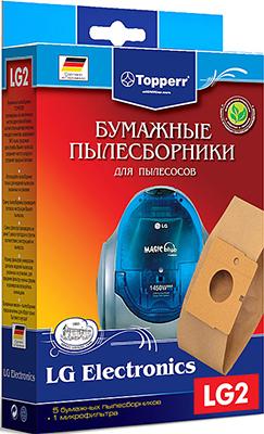цена на Набор пылесборников Topperr 1017 LG 2