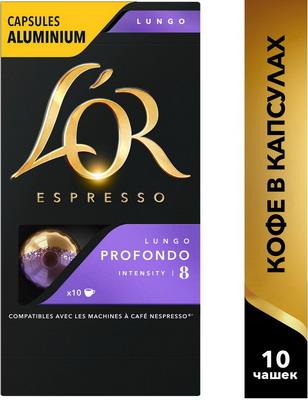 Кофе капсульный L'OR Espresso Lungo Profondo цена
