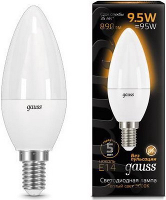 купить Лампа GAUSS LED Candle E 14 9.5W 3000 K 103101110 онлайн